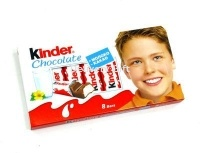Kinder Chocolate от интернет магазина Deliverygift.ru